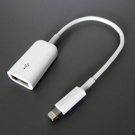 Как сделать тв кабель 679